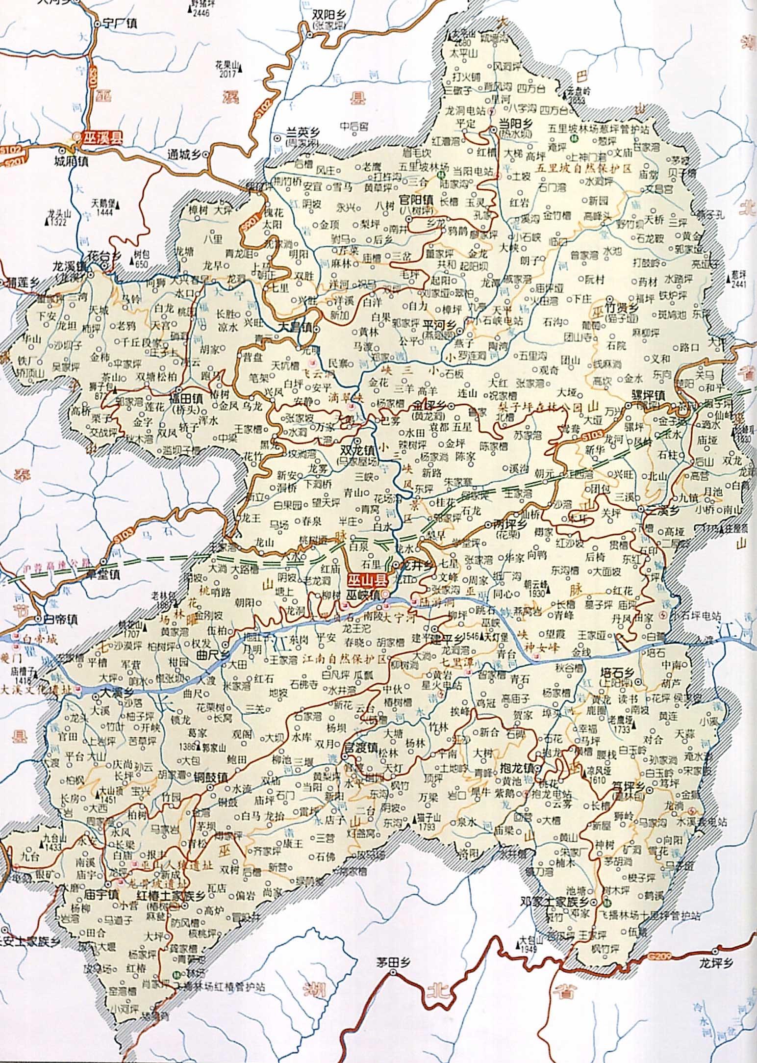 重庆巫山地图; 汉代地图; 重庆巫山县地图